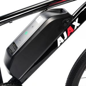 Ajax Battery
