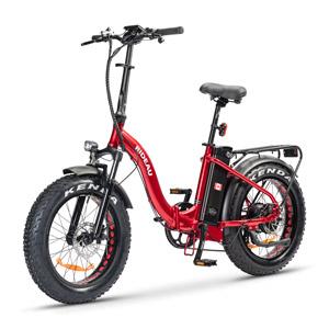 The Slane Rideau 2 E-Bike Metallic Red